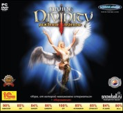 Издатель: cdv Software Entertainment Разработчик: Larian Studios Дата выхода: 2002 Платформа: Microsoft Windows