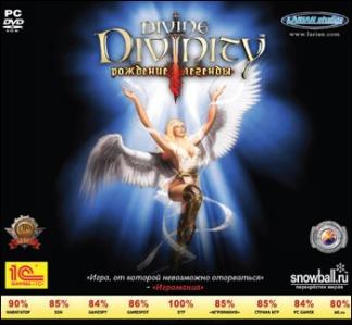 Издатель: cdv Software Entertainment Разработчик: Larian Studios Дата выхода: 2002 Платформа: Microsoft Windows