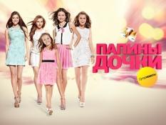 Вес женский каст оригинального российского сериала для дошкольного возраста.